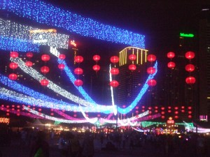 laantern festival