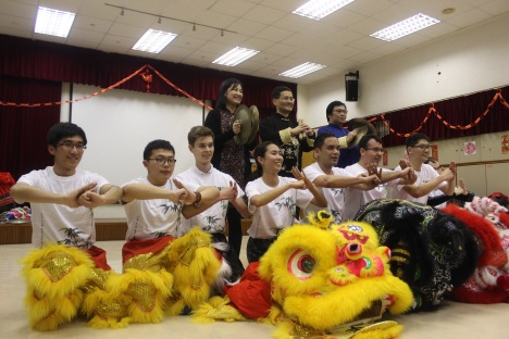 The Lion Dance Team
